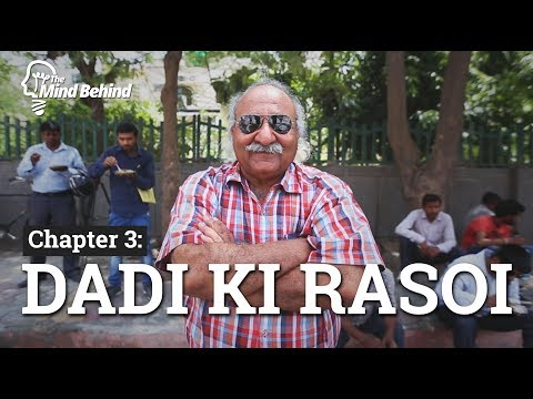 Dadi Ki Rasoi: Meal for Rs 5