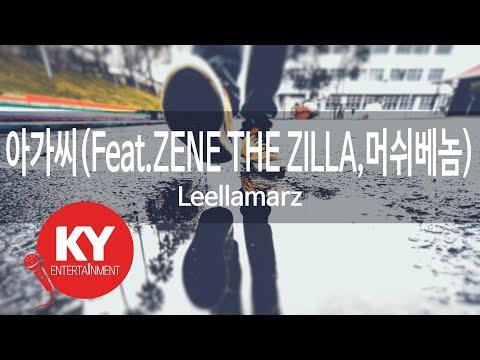 아가씨(Feat.ZENE THE ZILLA,머쉬베놈) - Leellamarz (KY.[22076]) [KY 금영노래방]