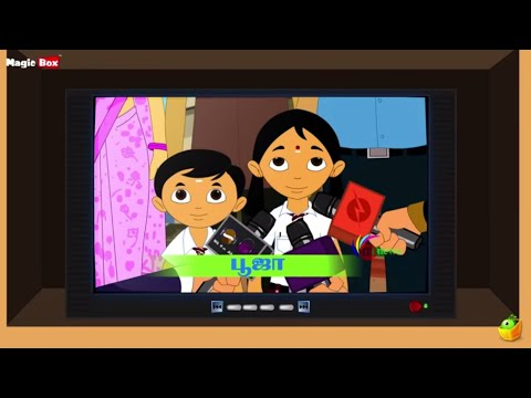 Aathichudi Kadaigal Full Stories VOL 1 & VOL 2 in Tamil (HD)   Tamil Stories for Kids