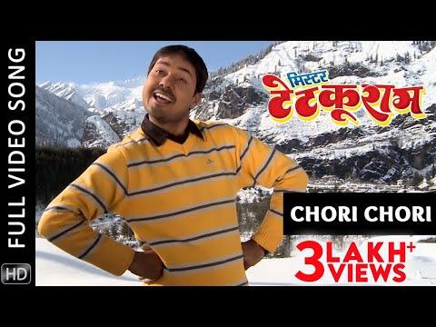 Chori Chori | Full Video Song | Mister Tetku Ram | Chhattisgarhi Movie | Anuj Sharma | Puja Sahu