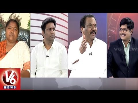 Special Debate On AP Intelligence Secret Operation | Good Morning Telangana | V6 News