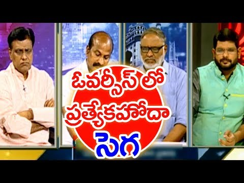 NRI's Who Have Complained About Injustice To Andhra Pradesh | #Sunrise Show