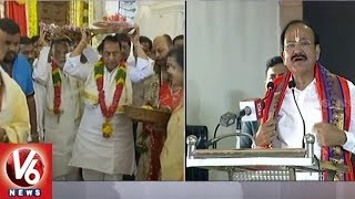 Vice President Venkaiah Naidu Inaugurates Lakshmi Narasimha Swamy Temple In Banjara Hills News