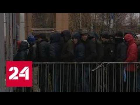 Украинцы продолжают бежать из страны - Россия 24