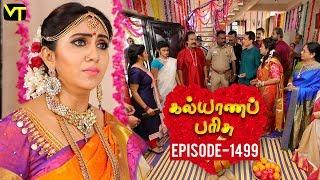 KalyanaParisu 2 - Tamil Serial | கல்யாணபரிசு | Episode 1499 | 08 February 2019 | Sun TV Serial