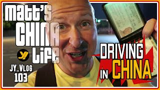 The IN's and OUT's of DRIVING in CHINA