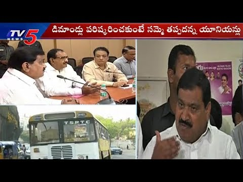 Minister Mahender Reddy On RTC Employees Strike | TV5 News