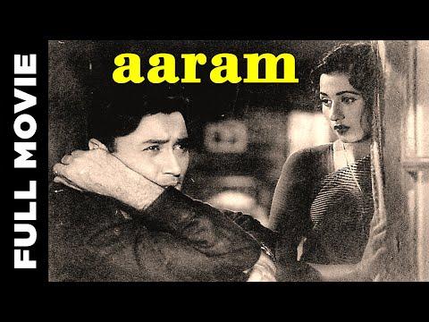 Aaram│Full Movie│Dev Anand│Madhubala