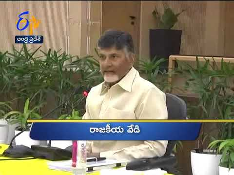 Andhra Pradesh | 4th October 2018 | Ghantaravam | 3 PM | News Headlines