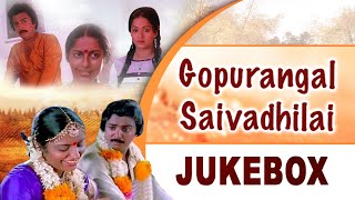 Gopurangal Saivathilai Tamil Movie Songs Jukebox - Mohan, Suhasini, Revathi - Tamil Songs Collection