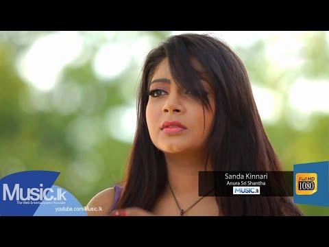 Sanda Kinnari - Anura Sri Shantha