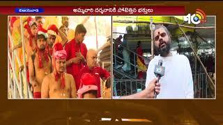శ్రీమహాలక్ష్మీ దేవి విశిష్టత… | Vijayawada Navaratri Celebrations | #DurgaTemple