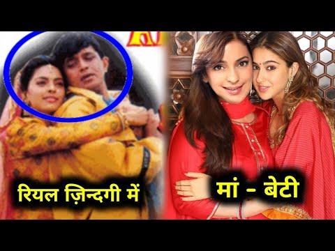 बहुत कम लोग जानते है कि जूही चावला और सारा रिश्ते में मा बेटी लगते हैं जानिए कैसे Juhi chawla sara ?