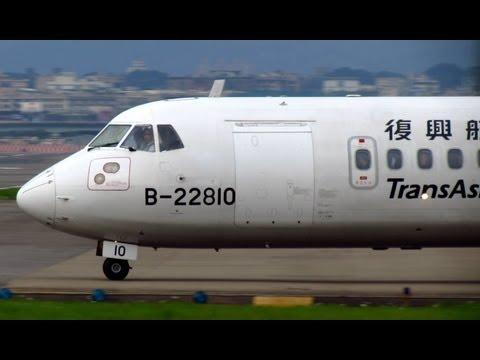 復興航空TransAsia Airways ATR-72-500 B-22810 Take off (TSA-HUN) RWY10