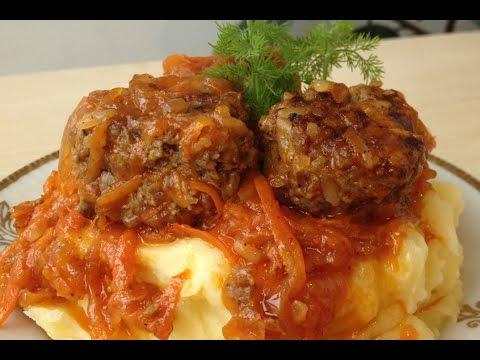 Тефтели, Очень Вкусно и По-Домашнему  (Homamade Meatballs, English Subtitles)