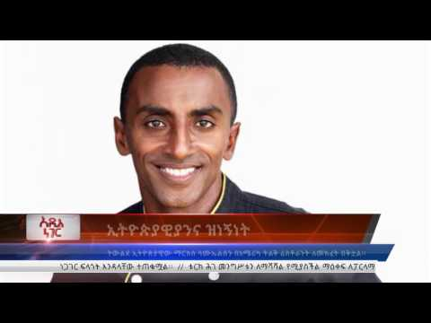 What's New: Grand Opening MGM/ Marcus Samuelsson's First DC Restaurant
