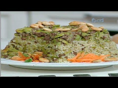 أرز بالفول - يخني لحم عراقي-جلاش بالكبده   #غفران_كيالي #هيك_نطبخ
