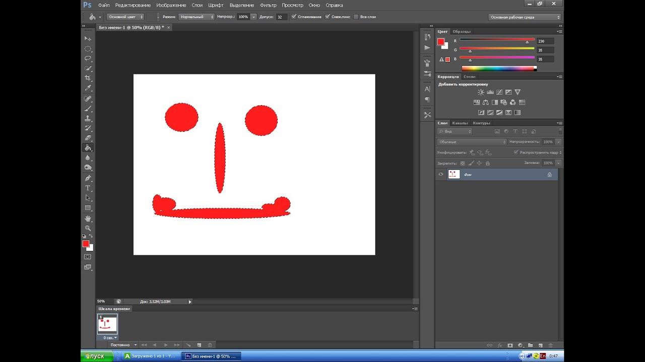 Как в фотошопе сделать картинку из букв