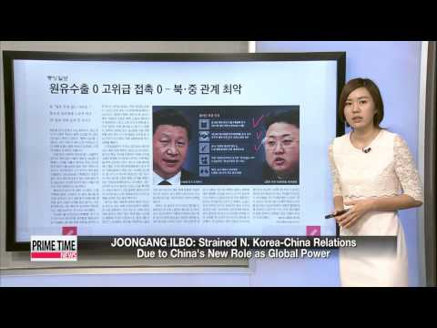 PRIME TIME NEWS 22:00 Eldest son of fugitive ferry owner Yoo Byung-eun arrested