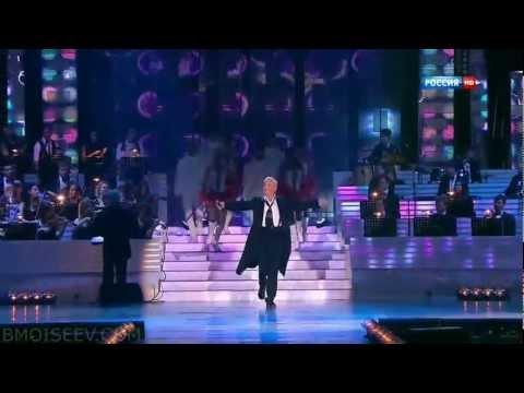 Борис Моисеев - Лучший из мужчин (ПЕСНЯ ГОДА 2013)