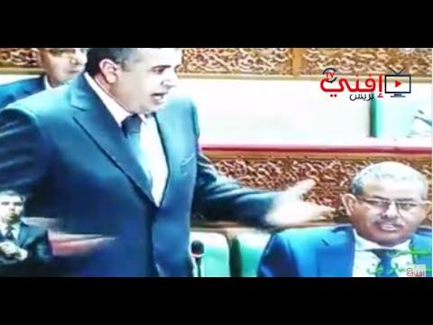عبد الوهاب بلفقيه مْنُوضْهَا في البرلمان بخصوص مطرح سيدي إفني
