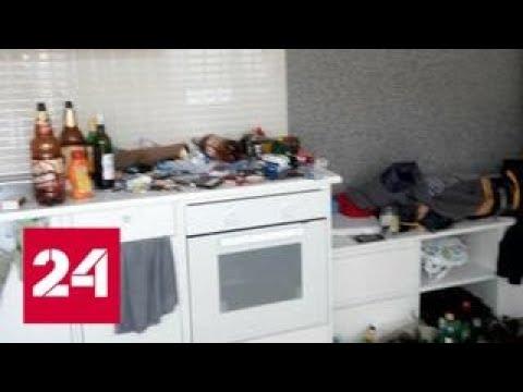 Желающие сдать квартиры должны будут получить патент - Россия 24