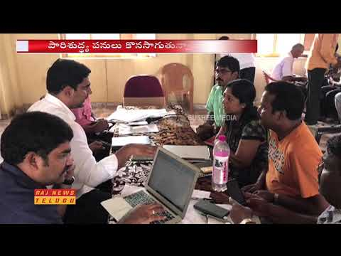 Minister Nara Lokesh Inspects on Rescue Operation in Srikakulam || Raj News