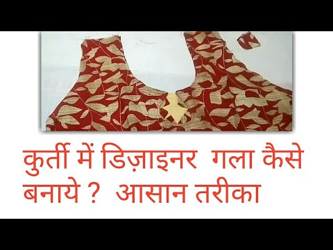 Latest Neck Design Cutting & Stitching | For Kurti | How to Make Designer Neck in Kurti