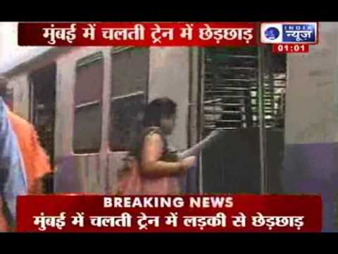 India News: Girl molested in ladies compartment of local train in Mumbai