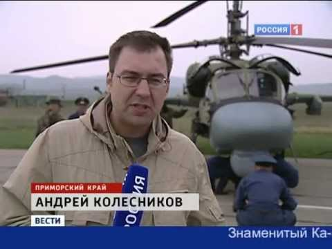 Ка-52 Полёт аллигатора