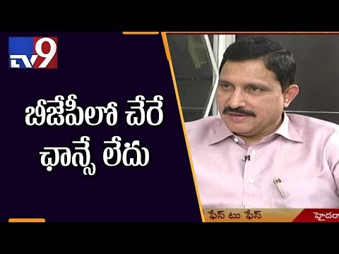 Sujana Chowdary Plans To Join The BJP? - TV9