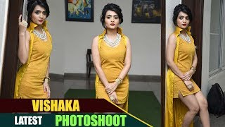 Vishaka Latest PhotoShoot 2017 | | ||