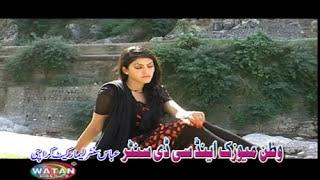 Eidan Naeem Hazarvi HD720