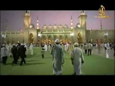Law Kana Bainana Malay Sub لو كان بيننا الحبيب  (tv Al-hijrah Full Version ) video