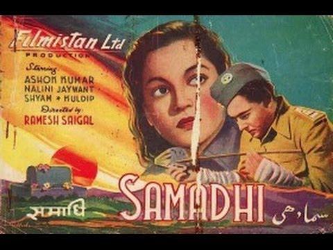 SAMADHI - Ashok Kumar Nalini Jaywant Shashi Kapoor