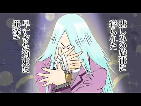 [公式アニメ]カッコカワイイ宣言! 第4話