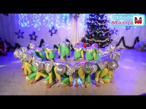 Танец Роботов - Новогоднее выступление Детский центр творчества Донецк 12.2015 Hasta la vista baby
