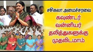 ஜாதி ரீதியாக முக்கியத்துவம் | More representation to Gounders, Dalits and Vanniyars- Oneindia Tamil