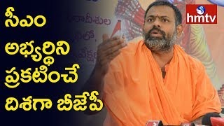 BJP Swami Paripoornananda Crucial Comments on His Delhi Tour  | hmtv