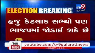 Mehsana:Three Congress members of Mehsana taluka panchayat join BJP -Tv9