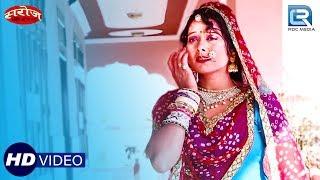 रामदेवजी सुगना बाई सुपरहिट भजन: सुगणा रोवे ढलती रात में | जरूर देखे और शेयर करे | Sugna Bai Bhajan