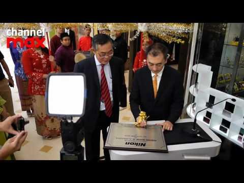 Nikon Shop @ Alamanda Putrajaya