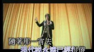 Leo Ku- Golden Songs Medley I
