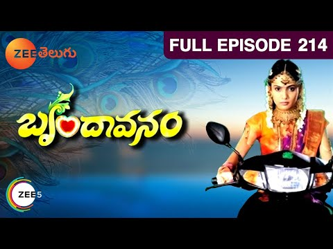 Brindavanam - Episode 214 - March 27 2014
