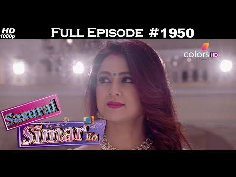 Sasural Simar Ka - 9th October 2017 - ससुराल सिमर का - Full Episode thumbnail
