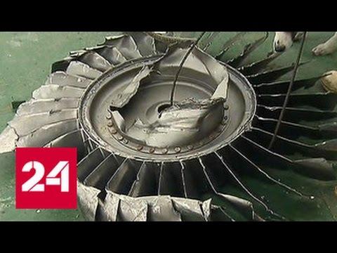 Факты: тайну гибели Ту-154 помог разгадать подводный робот