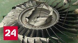 """""""Факты"""": тайну гибели Ту-154 помог разгадать подводный робот"""