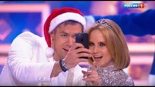 Глюк'oZa (Глюкоза) и Стас Пьеха | Новогодний парад звёзд, 31.12.2016