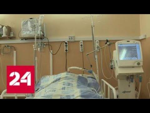 В Ульяновской области девушке во время операции вместо физраствора ввели формалин - Россия 24