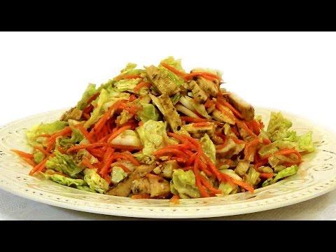 Легкий салат из пекинской капусты с куриным мясом. Без майонеза